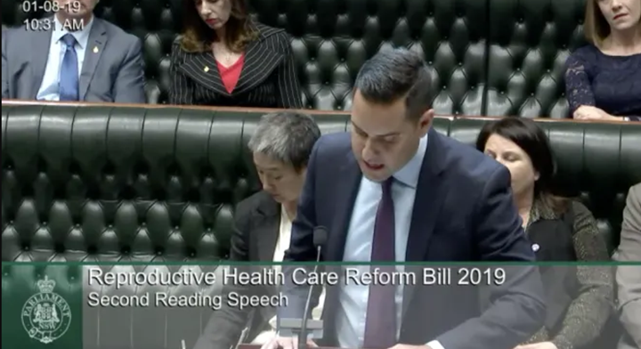 NSW parliament reading session of the Reproductive Health Care Reform Bill 2019